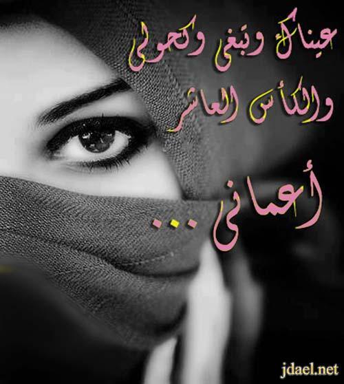 عيناك يا أجمل اجمل الواني بقلم الشاعر نزار قباني