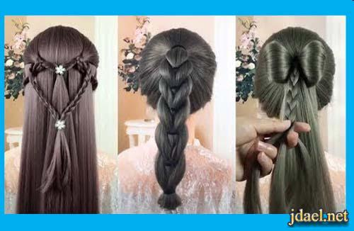 اجدد تسريحات الشعر للموسم للبنات والسيدات للشعر القصير والطويل