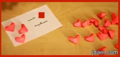 خطوات عمل قلوب الورق الملون للهدايا والبطاقات باسهل طريقه