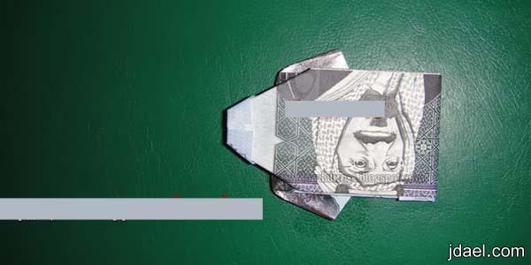 فنيات تطبيق النقود الورقيه بالصور