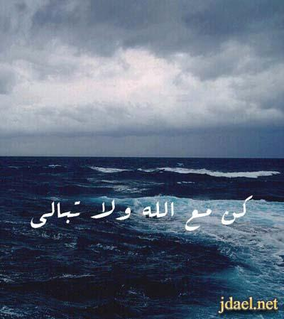 صور الله ولا تبالي خلفيات وتساب للجوال للشباب والبنات