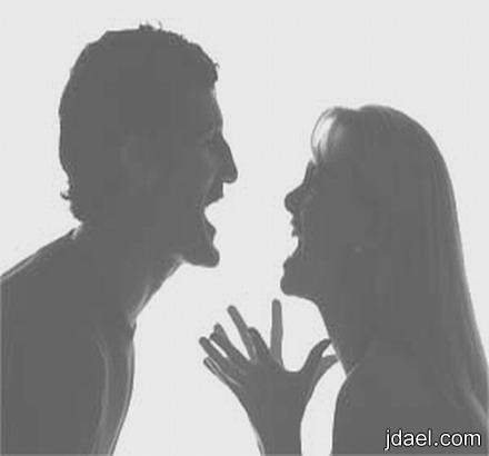 التعاملات الزوجيه لها اصول