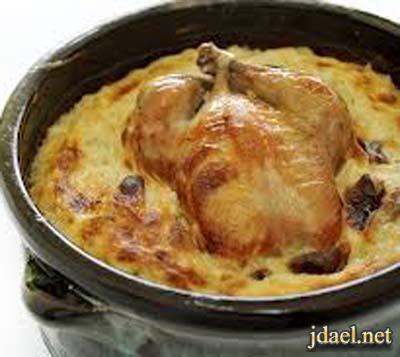 طريقة عمل طاجن ارز معمر بالدجاج والفستق بالفرن المطبخ المصري