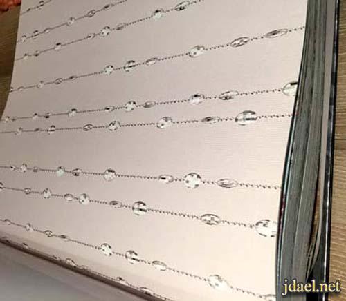 كتالوج ورق جدران كلاسيك مودرن للممرات والمداخل والغرف