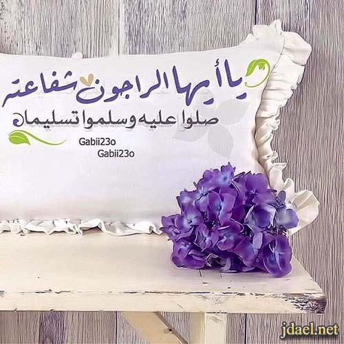 صور اسلامية دينية روعة ياطالبين الربح لكم ربح يفوق اموالكم