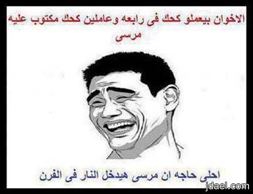 نكته خطيره بخفة الشعب المصري غير قابله لمقاومة الضحك