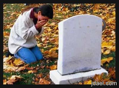 قصيدة رثاء الاب بقلم نزار قباني مات ابي وتعذر في رحليك ما اقول