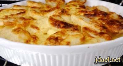 طريقة عمل صينية بطاطس بالجبن بالفرن المطبخ الفرنسي