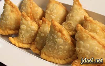 سمبوسة هندية بالفرن سمبوسك بالجبن بعجينة بيتي المطبخ الهندي
