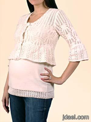ملابس حمل وولاده بارق الموديلات