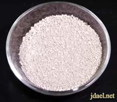 تجديد الخلايا والتخلص التجاعيد بالكولاجين الطبيعي .قناع الرمان بالطين
