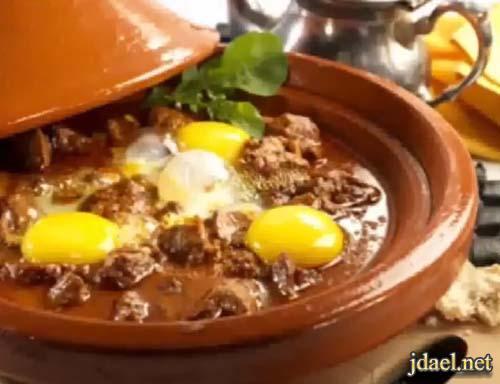طريقة عمل طاجين كباب مغدور المطبخ المغربي بالصور
