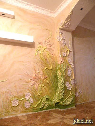 جبس جدار بفنون الحفر والتجويف لاقواس المداخل والصالات