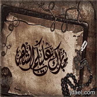 صور رمزيه رمضان نسائم الخير وتساب بلاك بيري