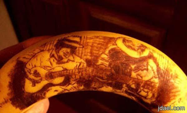 الرسم على الموز بالدبوس وابداع يصدق