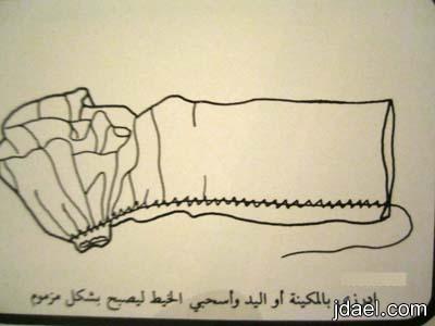 القبعه والطوق بذوقك للبنوته