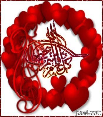 ارق تهنئه بحلول عيد الفطر المبارك عساكم عواده عيد سعيد