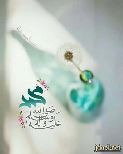 صور اسلامية دينية مكتوبة اللهم جبرا يزيل الهموم ويسعد القلوب