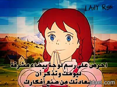 خلفيات كرتونيه السعادة همسه وتساب جالكسي للبنات والشباب