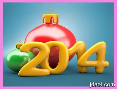 رمزيات عام ميلادي جديد 2014 وتساب جالكسي