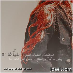 خلفيات بلاك بيري منوعه رمزيات بنات وشباب