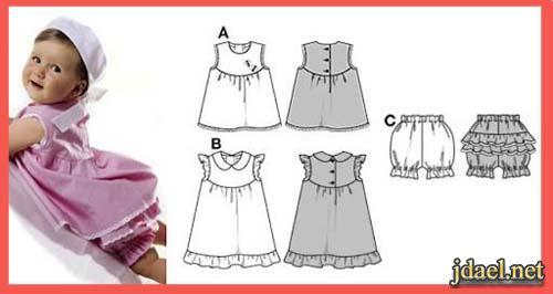 صور باترونات موديلات ملابس اطفال ومواليد وارواب حديثى الولادة