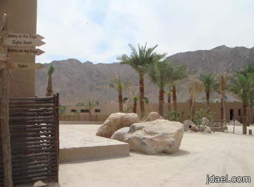رحله سياحيه في منتجع الحواس الست في سلطنة عمان