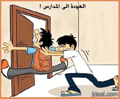 رمزيات العودة للمدارس وتساب جالكسي منتدى جدايل