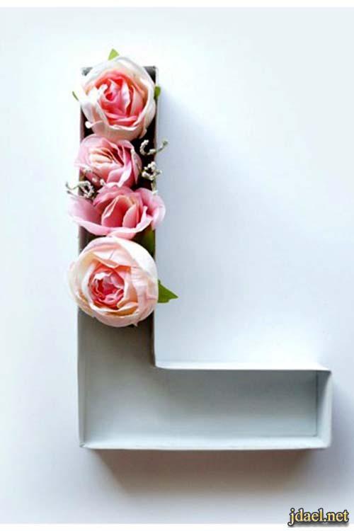 طريقة تعبئة الحروف المجوفة بالورد مهارات يدوية بالورق والورد