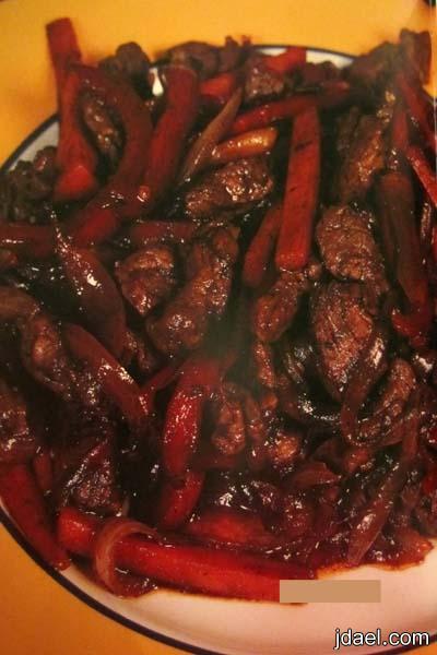 تحضير وصفة اللحم المنشوريان