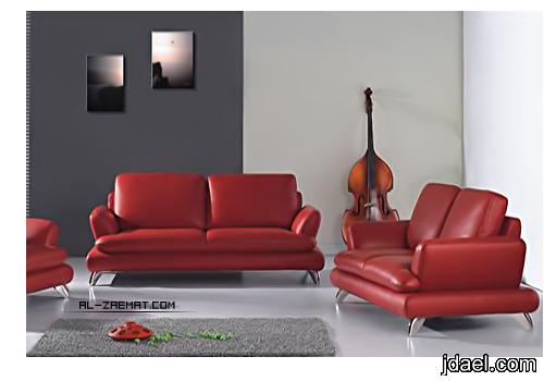 احمر احمر اثاث وديكور