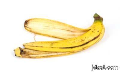 قشر الموز علاج طبيعي لصفار الاسنان تبيض الاسنان بقشر الموز