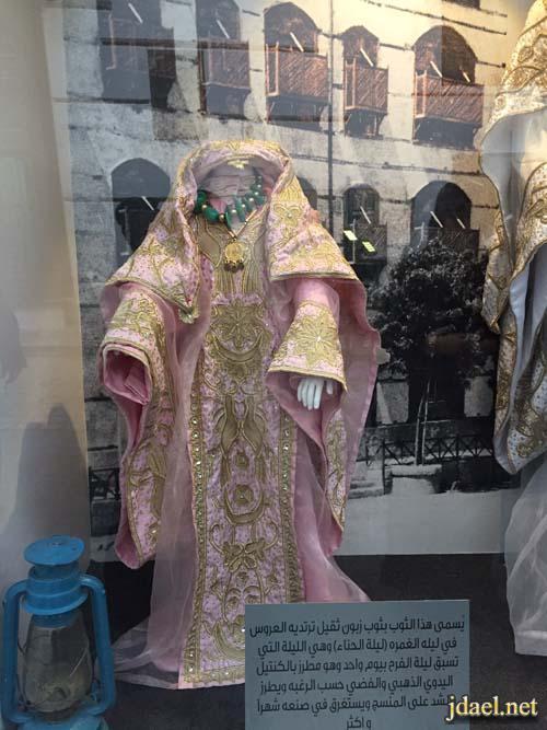 مهرجان جده كنا كدا فجر جديد ملابس العروسه الحجازيه زمان