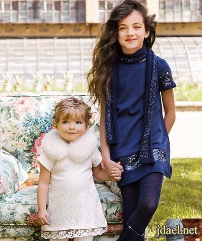 موديلات بناتي وولادي وجمال الملابس بالترتر والفرو للبنات