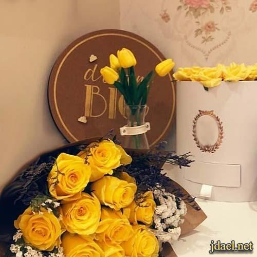باقات ورد باللون الاصفر ورد وحب واروع الهدايا الرومنسية