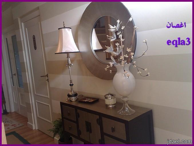 - Salones decorados con papel pintado ...