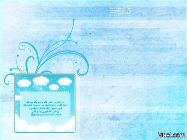 تواقيع لشهر شعبان بطاقات دينيه -صور رمزيه خلفيات شعبان خيروفضل