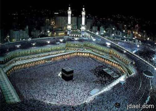 عادات واعراف البلدان المسلمه في استقبال حجاج بيت الله بعد اداء مناسك الحج