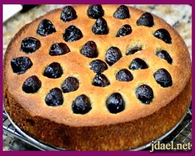 كيكة الكرز مطبخ خبيرة الطبخ والحلويات الشيف منال عالم