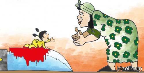 صور عنف الشغالات في المملكه العربيه السعوديه