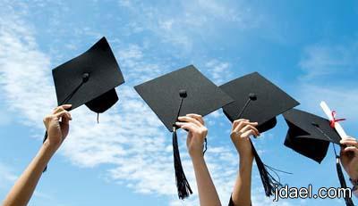 اشعار النجاح واحلى قصائد فرحة التفوق التخرج