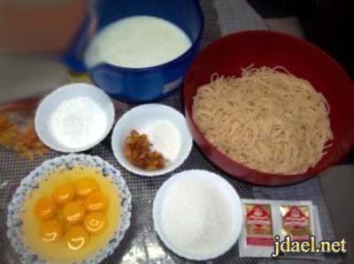 طريقة عمل حلى العزيزية المصرية حلو المكرونة المطبخ المصري