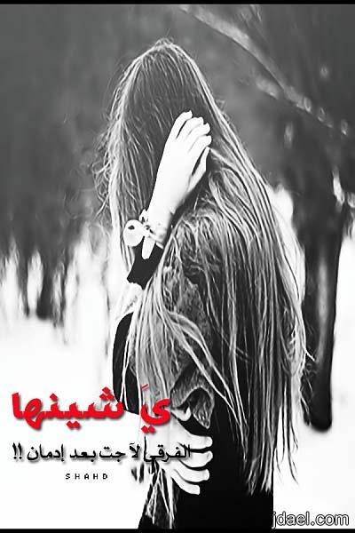 رمزيات رقص وتساب جالكسي 2014 خلفيات روعه للواتس جلاكسي