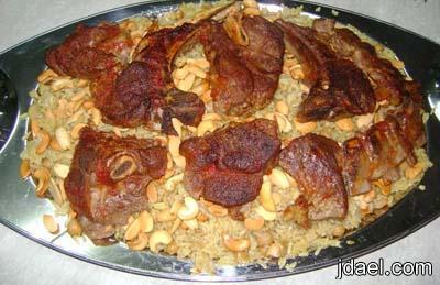 طبخة القدره باللحم والمكسرات المطبخ الفلسطيني