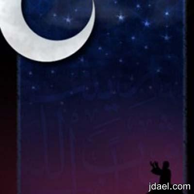 اسباب تعينك على قيام الليل شهر رمضان وعلى مدار السنه