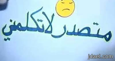 رمزيات نصراويه وتساب وهاشتاق نادي النصر متصدر لاتكلمني