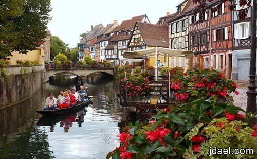 صورسياحيه لمدينة كولمار المبهره في فرنسا