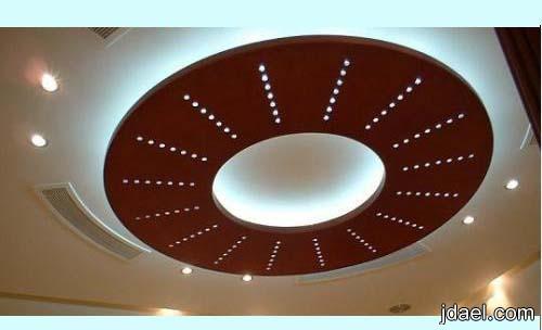 جبس امبورد 2014 تصاميم اسقف جبس للاضائه المخفيه منتدى جدايل