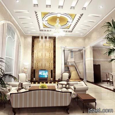تصاميم داخليه وواجهات للمنازل والفلل وديكورات للاسقف بالجبس واجمل اثاث