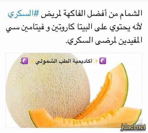أهمية تناول الفاكهة قبل الوجبة فوائد الفاكهه قبل الوجبات بالصور